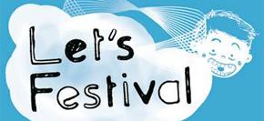 Let's Festival 2008