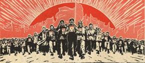 Presentación de la Doropædia #2: Revolución