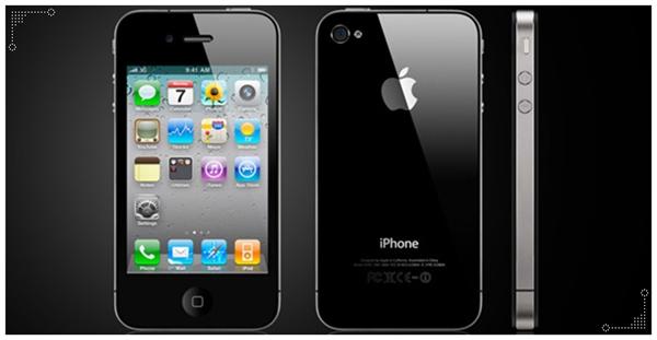 Ya llegó la nueva generación del iPhone, el iPhone4G