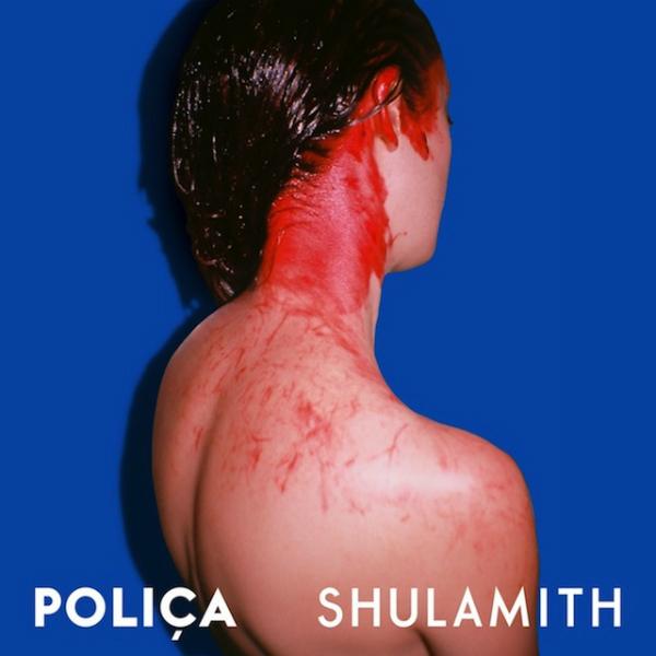 policashulamith