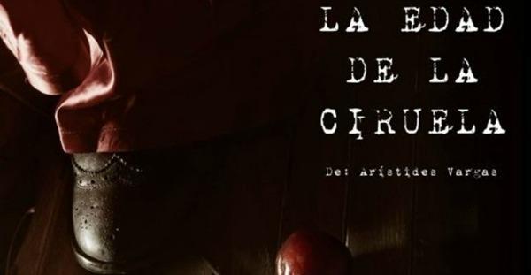 Crítica: La edad de la ciruela, en Cincómonos Espai d'Art.