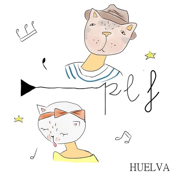 Playloudfest Huelva 2014 anuncia su cartel