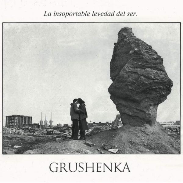 Grushenka, La insoportable levedad del ser (El Genio Equivocado, 2015)