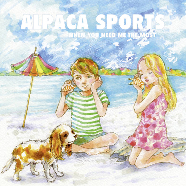 "Alpaca Sports, ""When You Need Me the Most"" (Elefant, 2015)"