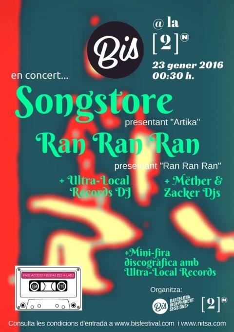 Bisala2_ranranran_songstore