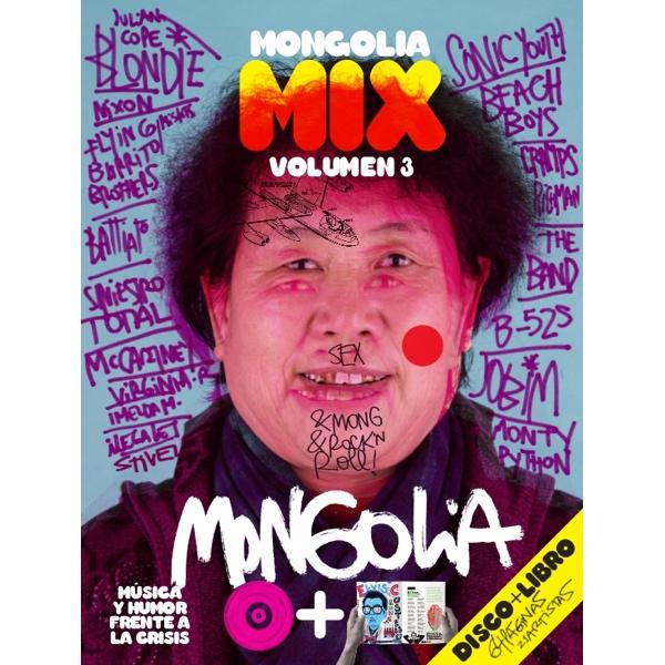 Varios Artistas, Mongolia Mix Volumen 3 (Universal 2015)