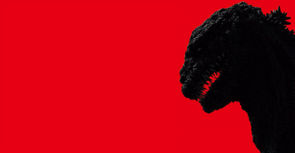 Shin Godzilla: vuelve el rey de los monstruos