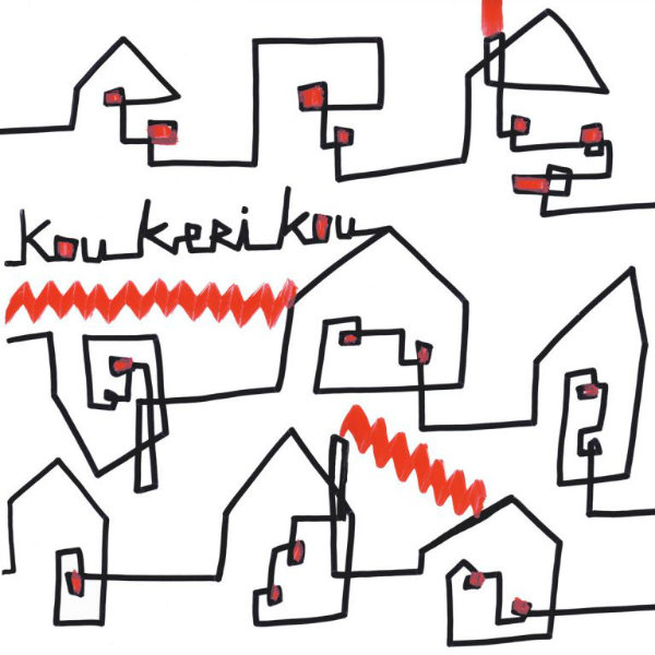 """Kou Keri Kou """"Kou Keri Kou"""" (El Genio Equivocado, 2017)"""