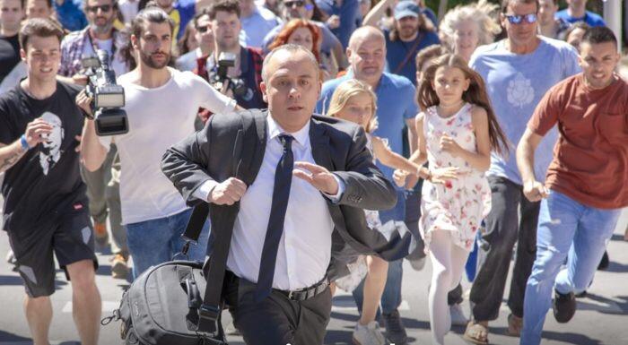 Vergüenza (3ª temporada)